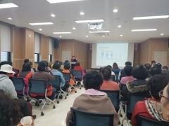 김제시, 2018년 하반기 희망·내일키움통장 가입자 자립역량교육 실시
