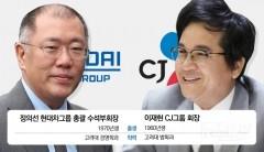 정의선 현대차 수석부회장, 이재현 CJ그룹 회장 만났다