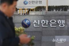 신한은행, 상반기 350명 채용…디지털 인재 수시 채용 도입