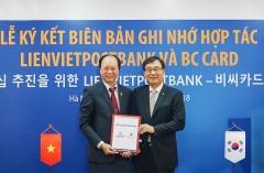 BC카드, 베트남 디지털 결제시장 진출