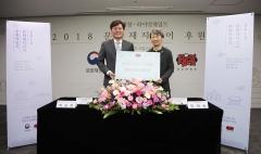 라이엇게임즈-문화재청, '2018 문화재지킴이 후원 약정식' 진행