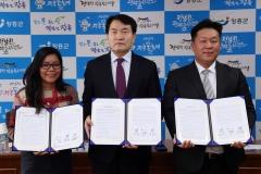 장흥군, 한·베트남 FTA에 따른 표고버섯 수출기반 마련