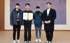동신대 안경광학과 '아이비젼', 대학 벤처동아리 경진대회 장려상