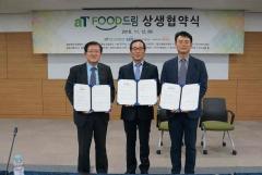 aT, 식품기부 활성화를 위한 'aT FOOD드림' 발족