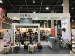 aT, 2018 G-세라믹 전시회 '일상愛꽃' 홍보관 운영