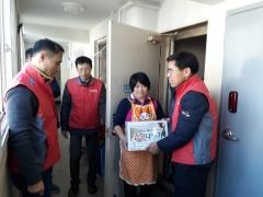 마사회 안산지사, 저소득층 김장나누기에 기부금 전달