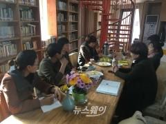 곡성군, '마을학교 협력체계 구축 및 운영활성화' 실무협의회 개최