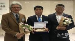 진도군, '아름다운 숲' 전국대회에서 '공존상' 수상