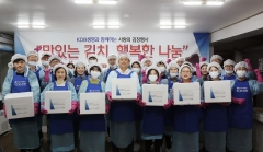KDB생명, 쪽방촌 소외계층에 김장 전달