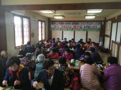 지평선한우영농조합법인,사랑의 국밥 나눔 행사 진행