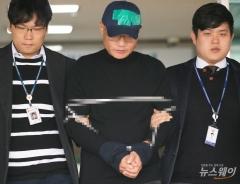 경찰, 오늘(16일) 양진호 수사 결과 발표