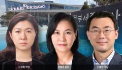 유리천장 깬 여성 고위 공무원들