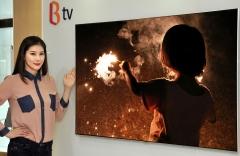 SK브로드밴드, HFC망서 8K IPTV 전송 기술 개발