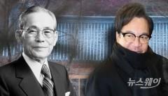 이병철 31주기 추도식…이재현 CJ그룹 회장, 7년만에 선영 참석