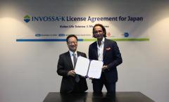 코오롱생명과학, '인보사' 6700억원 일본 기술수출 계약