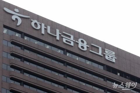 하나금융, 1Q 당기순이익 5560억…전년比 16.8%↓