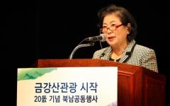 """현정은 회장 """"금강산관광, 제재 해제 후 3개월이면 가능해"""""""