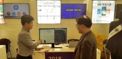 전기안전공사, '빅데이터 기반 전기화재 예측 지능정보기술' 시연