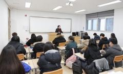 2019학년도 상반기 임실봉황인재학당 입학생 모집