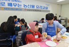 농협손보, 장애아동 동화 요리교실 진행