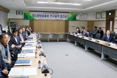 임실군,'청소행정 효율화 용역 중간보고회' 개최
