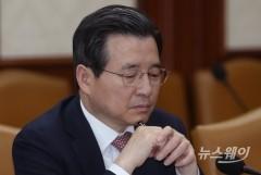 """기재차관 """"원격의료 도입 검토해야…21대 국회 논의 기대"""""""