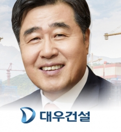 김형 대우건설 사장, 상반기 보수 5억원 이하