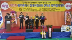 상무스타치과병원 김재홍 실장, 장애인단체로부터 공로패 수상