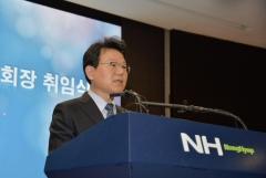 김광수 회장 무난한 연임?…차기 농협중앙회장 선거가 변수
