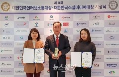 천안시, 4년 연속 '대한민국 인터넷소통 대상' 2관왕 쾌거