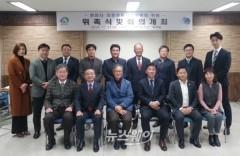 천안시, 의료관광자문위원회 위촉식 개최