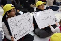 영천시, 나라사랑 골드벨 개최