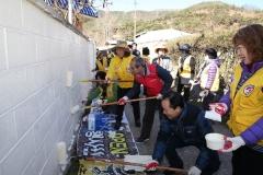 청도군, 재능나눔 자원봉사 활동