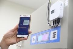 영등포구, 지자체 최초로 의약품 냉장고 IoT 온도 센서 설치