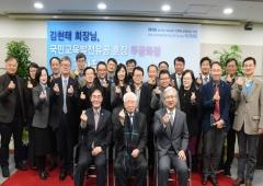 인하대 김현태 동문, 학교발전기금으로 3억원 쾌척
