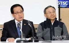 KT 화재로 인한 통신 대란에 긴급대책회의
