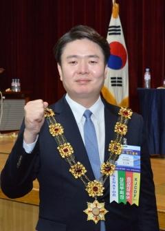 순창 JC소속 장승필 회원,2019년도 한국JC 중앙회장에 당선