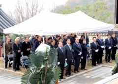 영광군, '제426주년 영광임진수성 추모행사' 봉행