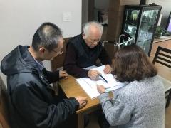 군산대 박물관, 사진작가 신철균 사진 기증식 개최