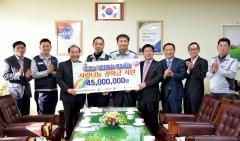 기아차 광주공장, 노사합동 청소년 장학금 전달