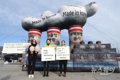 서울 도심 한복판에 석탄발전소가?