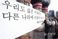 석탄발전 12기 가동정지…미세먼지 배출량 46%↓