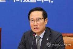 """홍영표 """"이재용 요청대로 민주당도 현장 방문"""""""
