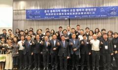 인천시-인천관광공사, 中 동북지역 여행사 초청 인천상품개발 팸투어 진행
