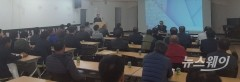 """무안군민들, 광주 군공항 이전 """"절대 안돼"""""""