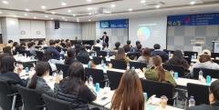 목포대, '창의융합 학습법 특강' 개최