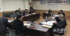 강진군의회, 의원월정수당 2.6% 인상안 결정