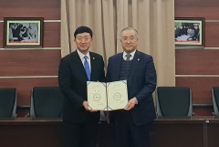 김도종 원광대 총장, 중국 연변대학 명예교수 위촉