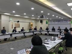 나주시, 나주 푸드플랜 민·관 거버넌스 2차 회의 개최