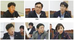 군의원들, 郡 행정사무감사 '송곳질문'